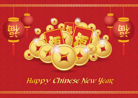 chiness: happy Chinese new year card is  lanterns ,Gold coins money ,Reward and chiness word is mean happiness Illustration