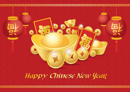 happy Chinese new year card is  lanterns ,Gold coins money ,Reward and chiness word is mean happiness Ilustração
