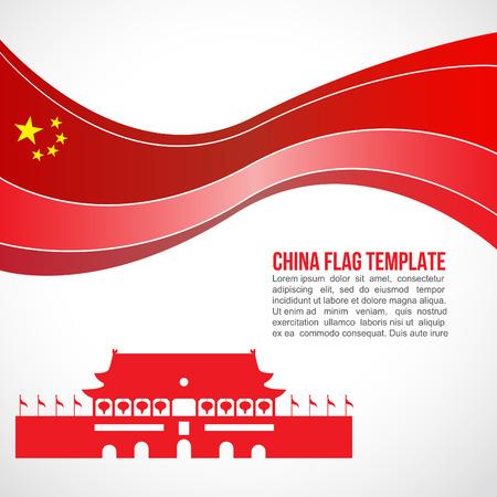 抽象的な中国の旗の波、北京天安門広場  イラスト・ベクター素材