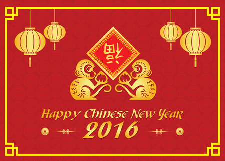 chinese: happy Chinese new year 2016 card is  lanterns ,Gold monkey holding peach and chiness word mean Happy