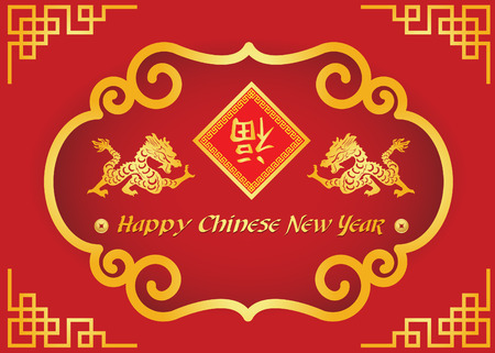 chinese word: Happy Chinese new year card is Gold dragon  and  chiness word mean happness