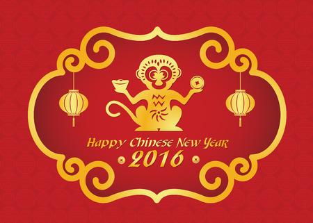 Frohes neues Jahr 2016 Karte Laternen, Gold Affe Holdinggeld