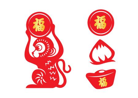 durazno: Red corte mono de papel símbolo del zodiaco sosteniendo melocotón acuñar moneda y la palabra china es la felicidad significa Vectores