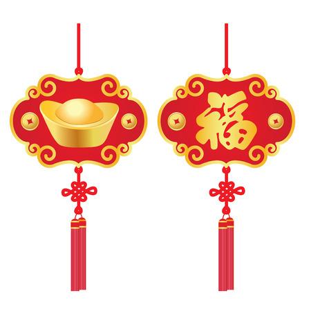 canutus: China nudo por Año Nuevo Feliz Palabra felicidad media china