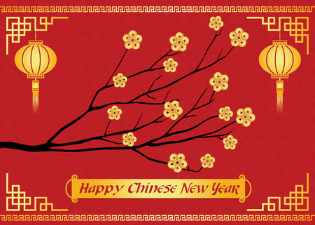 lunar: Happy Chinese new year card with lanterns, gold flower and branch Illustration