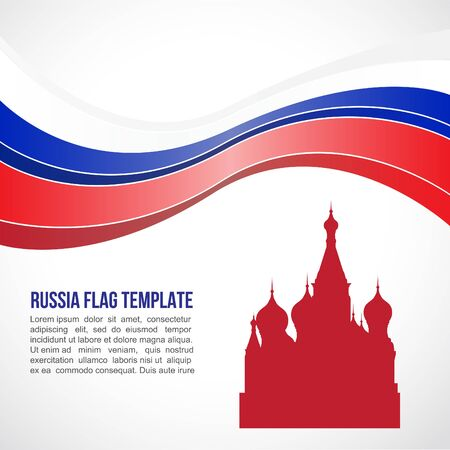 federation: Russia flag wave and Saint Basils Cathedral symbols Illustration