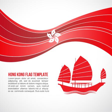 hong: Hong kong flag wave and Chinese-style sailboat sailing in Victoria Peak Illustration