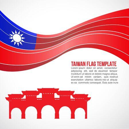 symbol of peace: Taiwan flag wave and The Chiang Kai-Shek Memorial