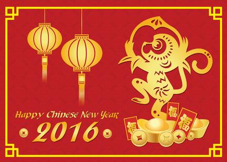 Frohes neues Jahr 2016-Karte mit Laternen und goldenen Affen