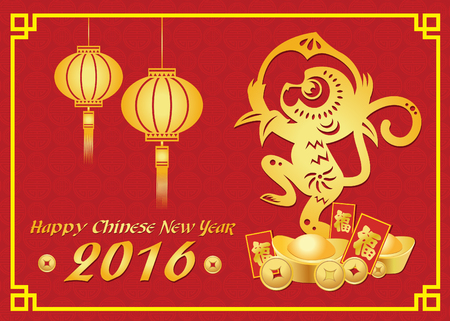 year greetings: Happy Chinese new year 2016 card with lanterns and gold monkey Illustration
