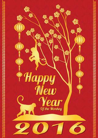nouvel an: Bonne nouvelle carte 2016 est lanternes, le singe et l'argent de l'arbre Illustration