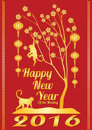 year greetings: Happy new year 2016 card is  lanterns , monkey and tree money