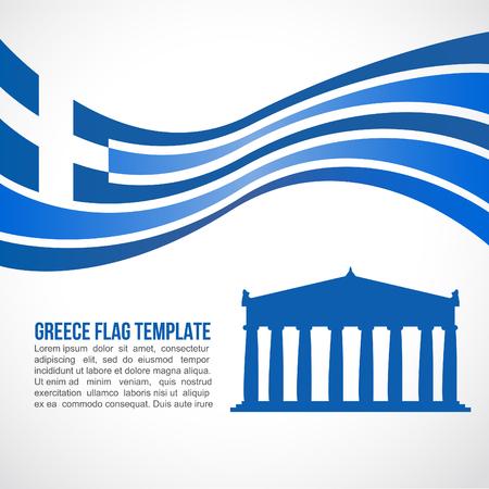 Grecia Onda Bandera Y La Acrópolis, Atenas Ilustraciones Vectoriales ...