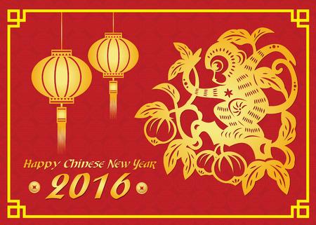 nowy: Szczęśliwego nowego roku 2016 chińska karta jest latarnie, Złota małpa na drzewie brzoskwini