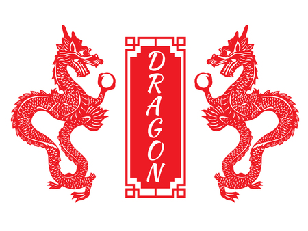 chinese new year dragon: Red paper cut out of twin Dragon china zodiac symbols and banner Illustration