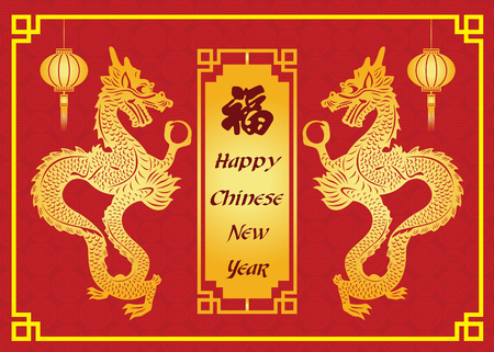 chiness: Happy Chinese new year card is Gold dragon  and  chiness word mean happness