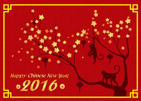 nowy rok: Szczęśliwego nowego roku 2016 karty jest latarnie, małpa i drzewa Ilustracja