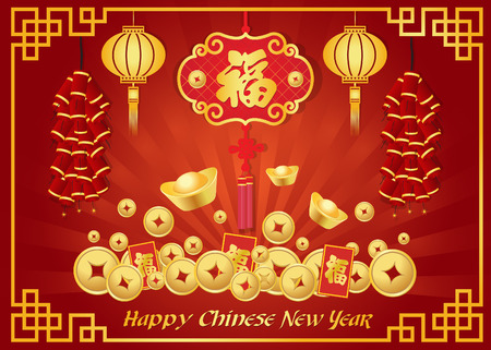 Happy Chinese new year card is Gold monkey , cracker and china knot is chinese word mean happness