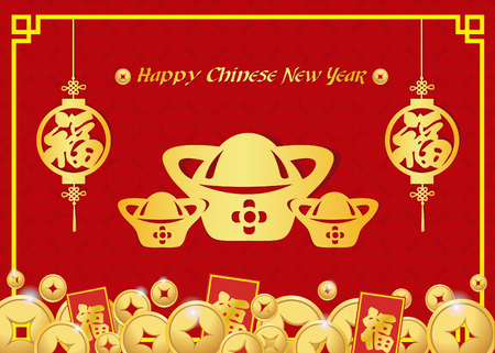 auspicious sign: Happy Chinese new year card is gold money Gold china knot and Chinese word mean Happiness