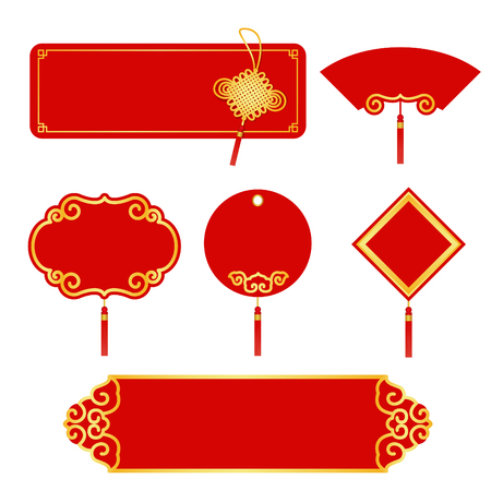 faroles: Rojo y oro etiqueta para el diseño chino año nuevo conjunto