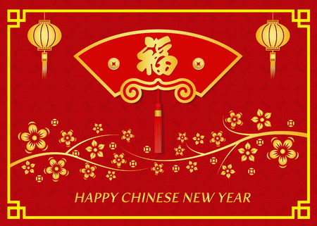auspicious sign: Happy Chinese new year card is  folding fan and flower and Chinese word mean Happiness Illustration