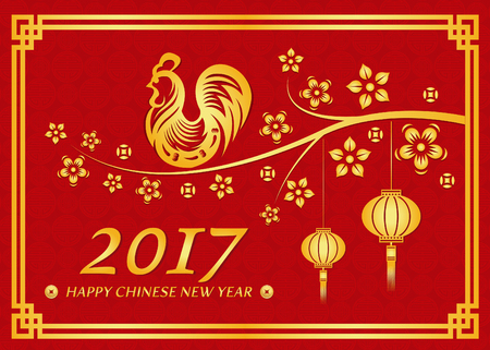 animal cock: Happy Chinese new year 2017 card is  lanterns and Gold Chicken on tree flower Illustration