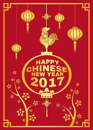 animal cock: Cinese Happy new year card 2017 è lanterne e simboli di pollo e fiori Vettoriali