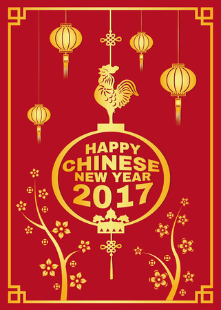 animal cock: Happy Chinese new year 2017 card is  lanterns and chicken symbols and flower