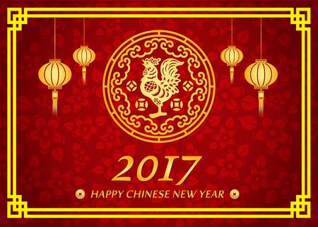 동물: 행복 한 중국 새 해 2017 카드는 원의 등불 골드 치킨입니다