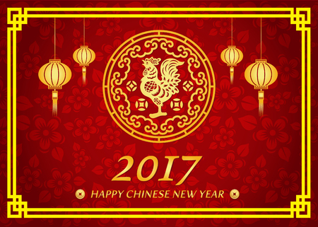animal character: Happy Chinese new year 2017 card is  lanterns Gold Chicken in circle Illustration