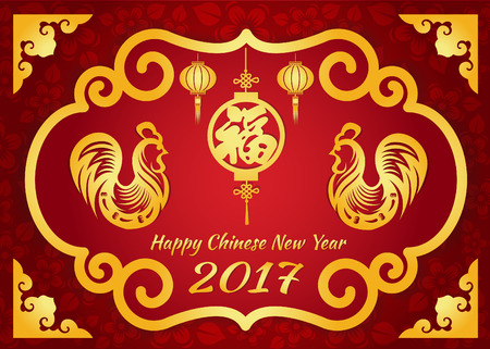 pattern new: Happy Chinese new year 2017 card is  lanterns , 2 Gold Chicken and  Chinese word mean happiness