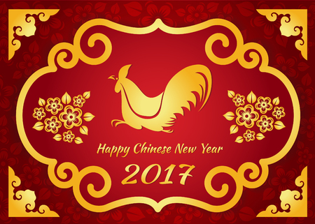 animal cock: Cinese Happy new year card 2017 è pollo gallo runing e fiore d'oro Vettoriali