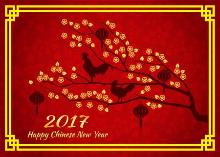 prosperidad: Chino feliz tarjeta de año nuevo 2017 es linternas y canto del gallo del pollo en la flor del árbol de oro