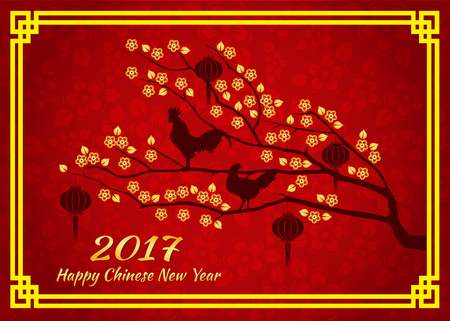 Happy Chinese new year 2017 card is  lanterns and Chicken cock crow on gold tree flower