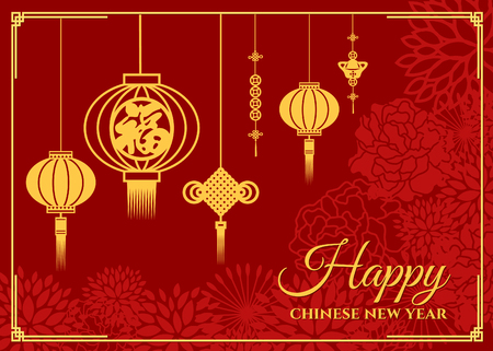 Happy Chinese new year card is  Chinese word mean Happiness  in lanterns and china knot , coin and money  on floral   background