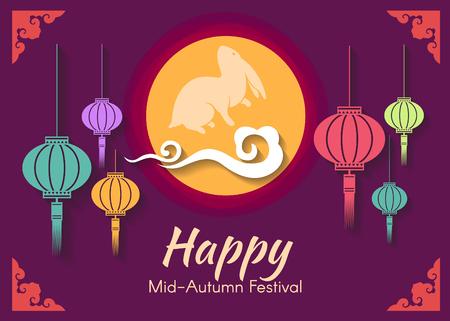 幸せ半ば秋祭りカードは提灯と月と雲のウサギ  イラスト・ベクター素材