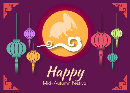 moon cake festival: Happy Mid autumn festival card is lanterns and rabbit in moon and Cloud Illustration