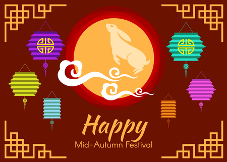 autumn festival: Happy Mid autumn festival card is lanterns and rabbit in moon and Cloud Illustration