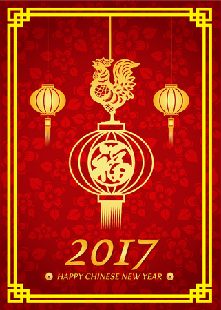origen animal: Chino feliz tarjeta de año nuevo 2017 es de oro de pollo en las linternas y la palabra china significa la felicidad