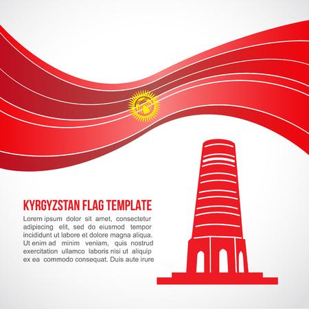islamabad: kyrgyzstan flag wave and Burana tower vector Template Illustration