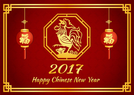 Happy Chinese new year 2017 card is Gold Chicken and monkey in hexagon frame ,lanterns and Chinese word mean happiness