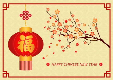 fortune flower: Happy Chinese new year card is  Chinese word mean Happiness  in lanterns and  flower on tree