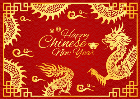 chinese new year card: Happy Chinese new year card is Gold dragon frame