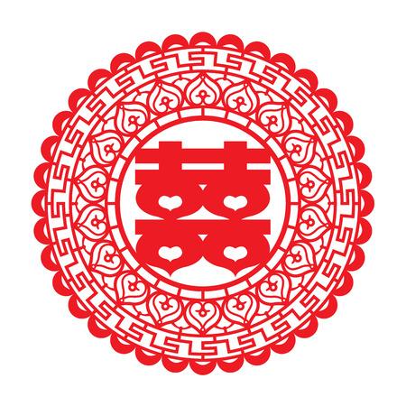 alegria: Papel rojo cortado círculo de la felicidad doble (palabra china) para la boda china del diseño del arte del vector
