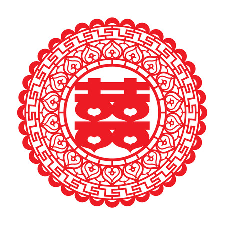 Red Paper cut circle Double happiness (chinese word) for Chinese Wedding vector art design Imagens - 61615462