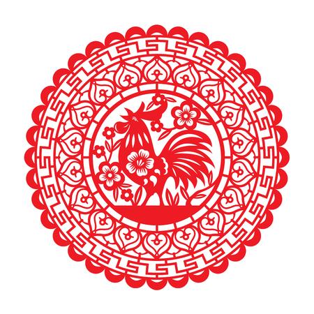 Papel rojo cortado gallo pollo en círculo símbolos del zodiaco para el diseño de año nuevo chino ilustración de arte