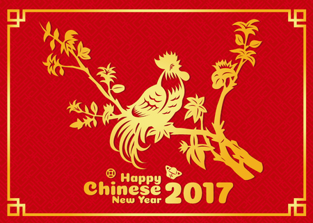 roster: Happy Chinese new year 2017 card is Gold Chicken roster crow on tree