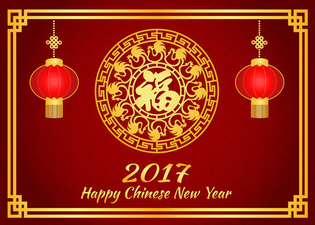 fortune: Happy Chinese new year card is  Chinese word mean happiness in circle paper cut and chicken sign design