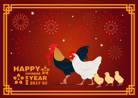 new year's card: Happy Chinese new year 2017 card is family chicken zodiac and firework