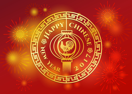 Happy Chinese new year - Gold chicken sign on lanterns in circle china frame style and firework design Illustration